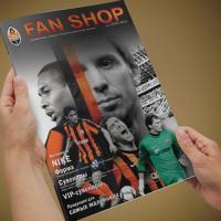 Брошюра-каталог сувенирной продукции, футбольной команды