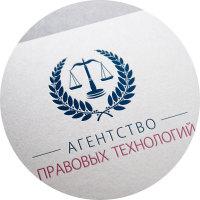 Логотип Агенство Правовых Технологий