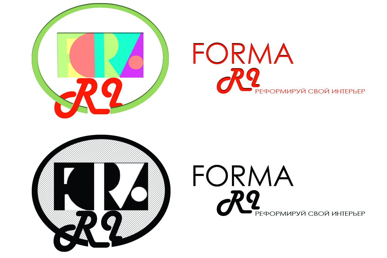 Разработка логотипа и элементов фирменного стиля фото f_50757a5d9524e52f.jpg
