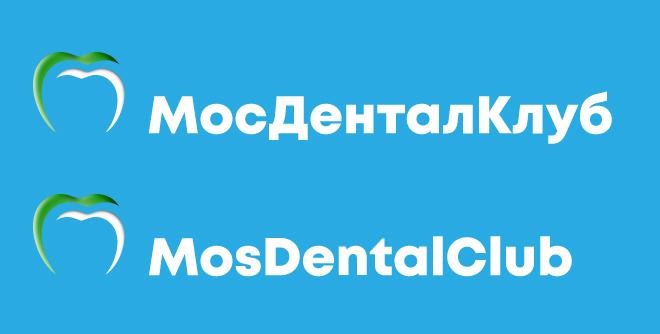Разработка логотипа стоматологического медицинского центра фото f_2605e471d0131d82.jpg