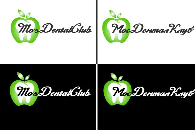 Разработка логотипа стоматологического медицинского центра фото f_4725e468d9a2ee0f.jpg