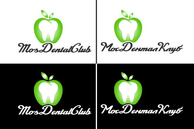 Разработка логотипа стоматологического медицинского центра фото f_5215e468a981d0a4.jpg