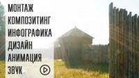 Старый Бердск