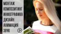 Типография Советская Сибирь