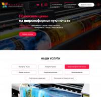 """РПК """"Махаон"""" Из HTML в WP"""