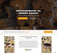 ООО «Лаборатория металла» Из HTML в WP