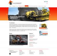 """kazbriket"" сайт на Wp"