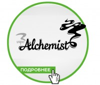 Alchemist Vapeshop
