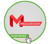 MEGADESINTSTUDIO