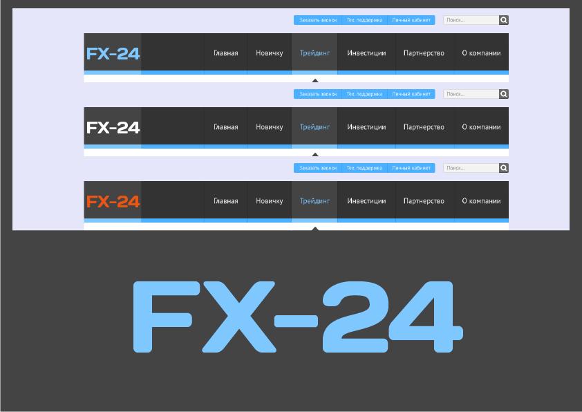 Разработка логотипа компании FX-24 фото f_54750ddbcab972ab.png