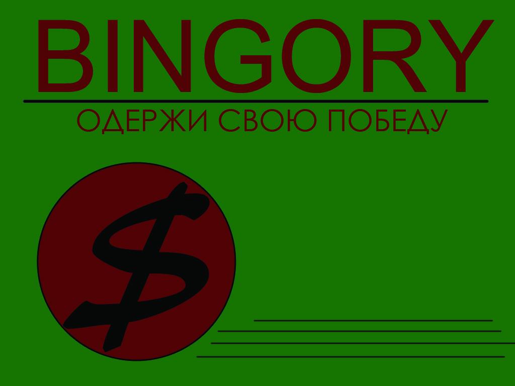 Придумать название компании и слоган фото f_4f9b1ca711a5e.jpg