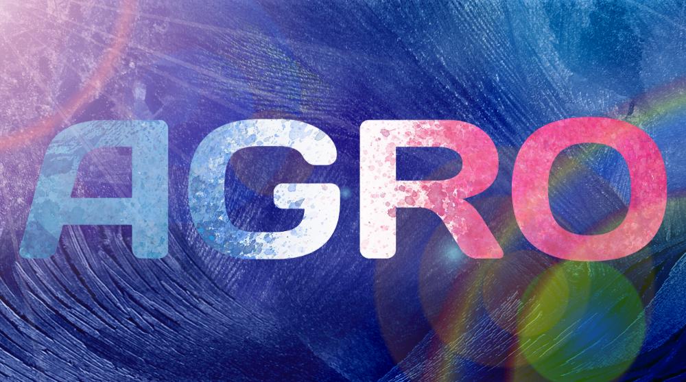 Разработка логотипа для компании Агротехника фото f_7205c053488a4623.png