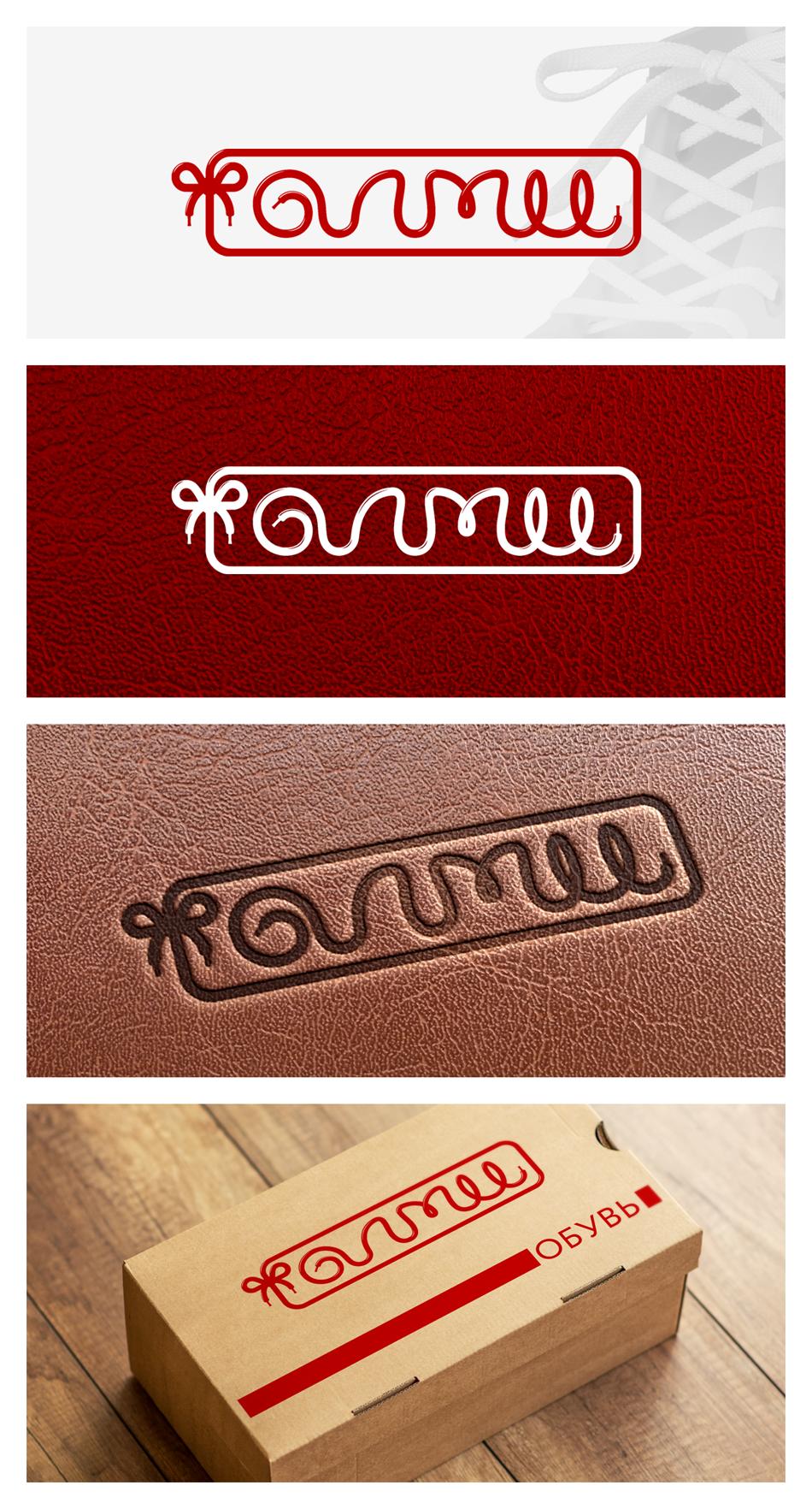 Дизайн логотипа обувной марки Алми фото f_04859f050d57e112.png