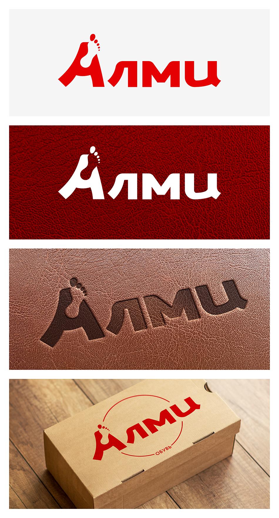 Дизайн логотипа обувной марки Алми фото f_20659f16a41a3192.png