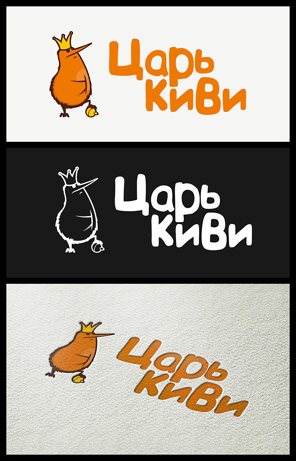 """Доработать дизайн логотипа кафе-кондитерской """"Царь-Киви"""" фото f_2245a0975238531f.png"""