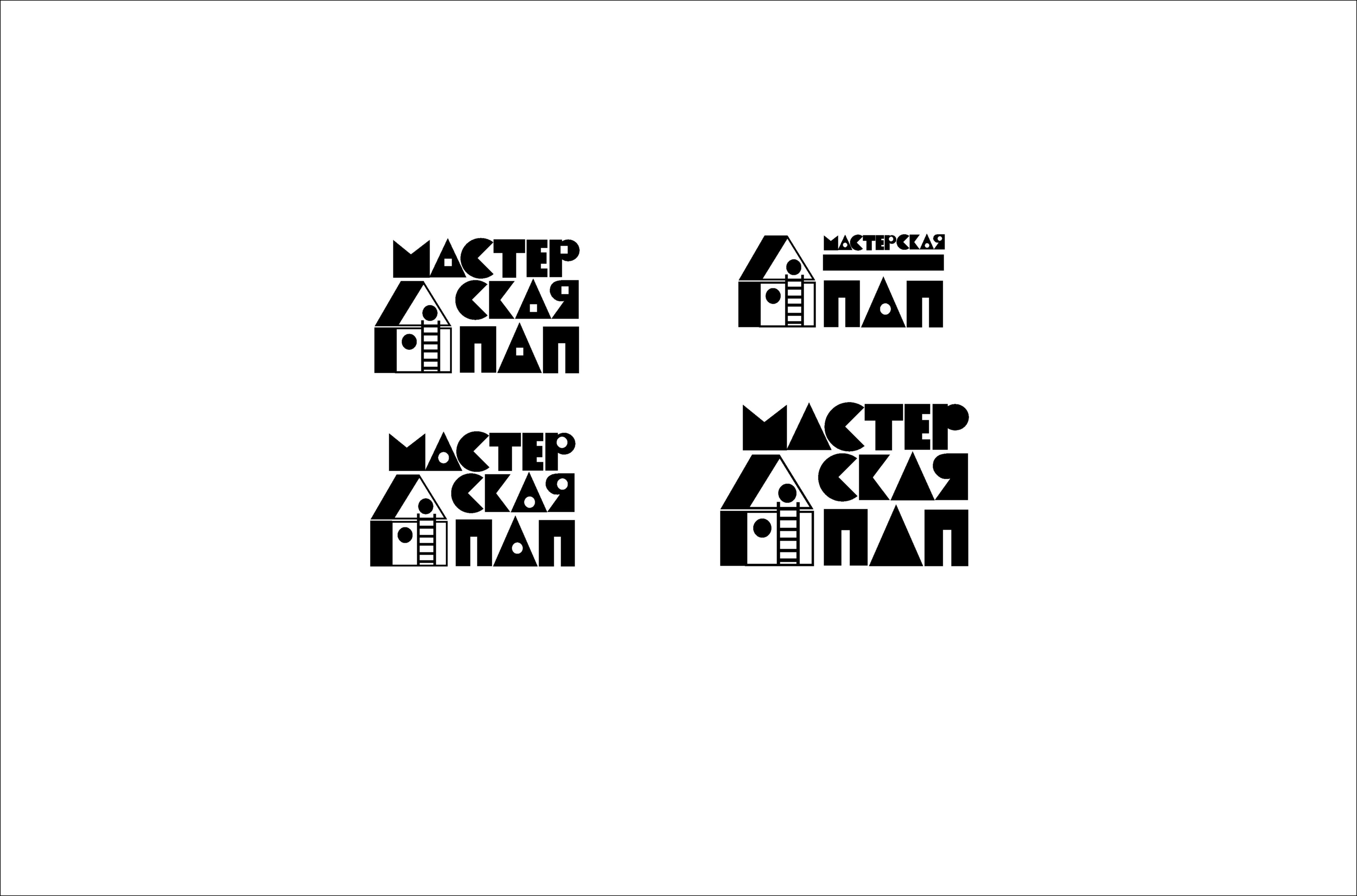 Разработка логотипа  фото f_0425aaa56a50d4d9.jpg
