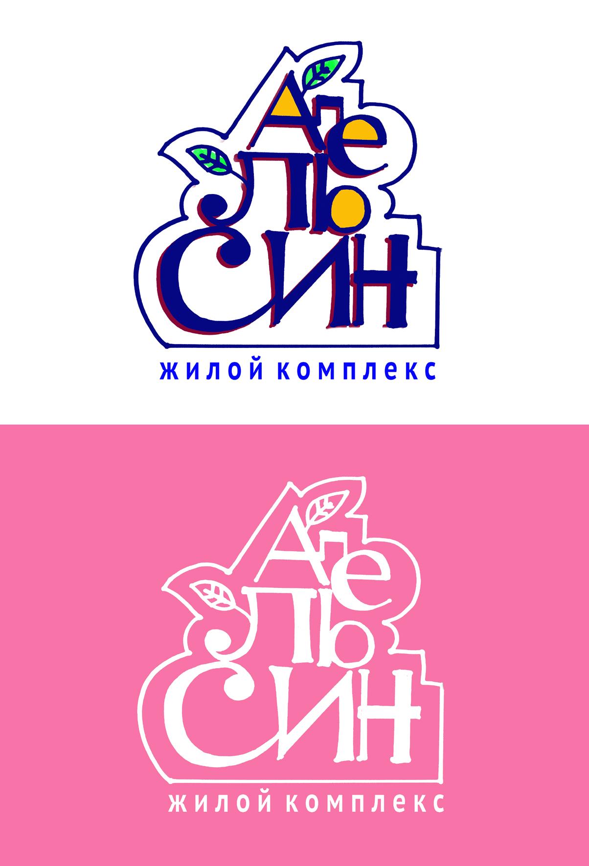 Логотип и фирменный стиль фото f_1575a722dfc4ae29.jpg