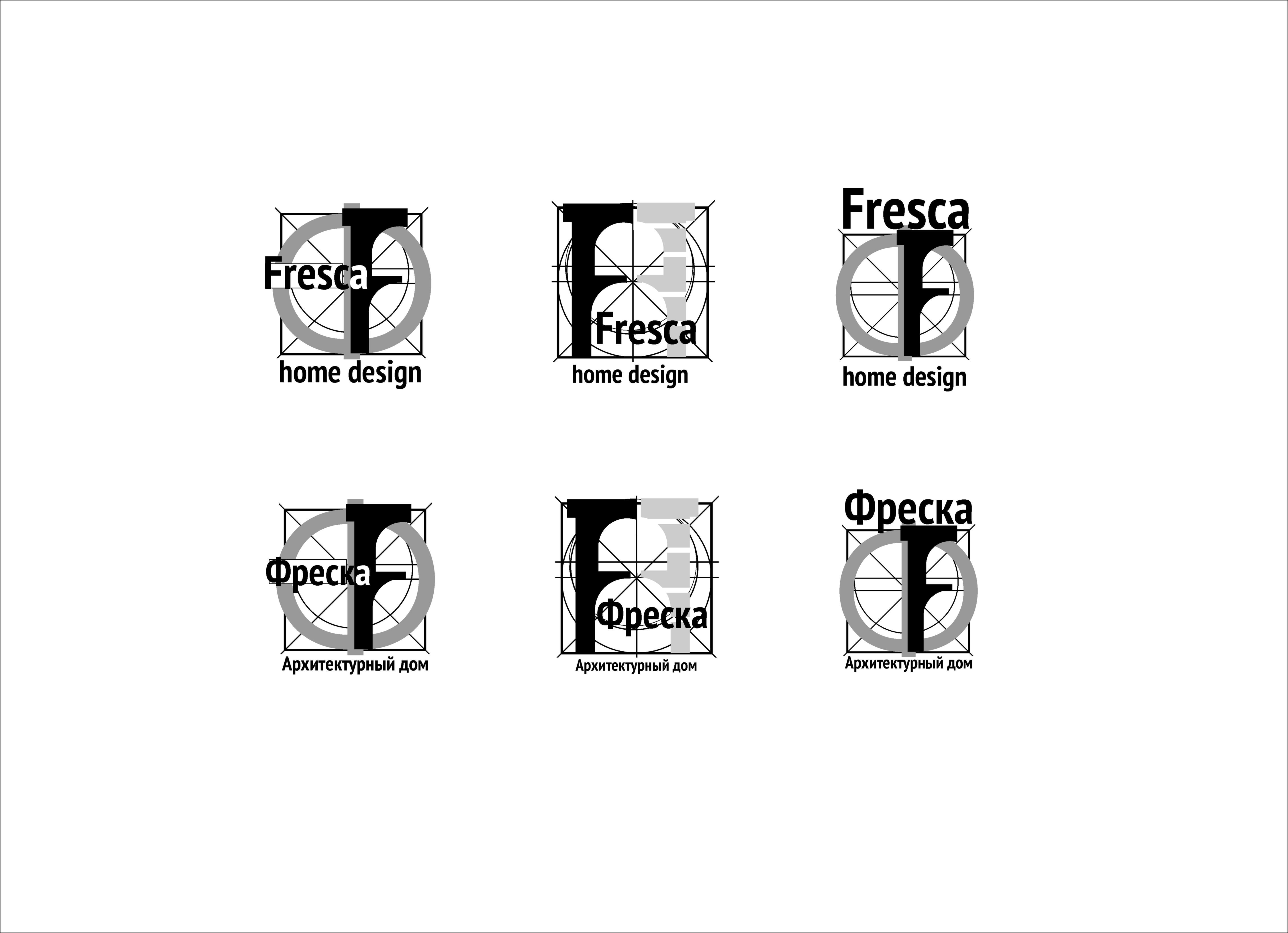 Разработка логотипа и фирменного стиля  фото f_2125aa97e2a67506.jpg