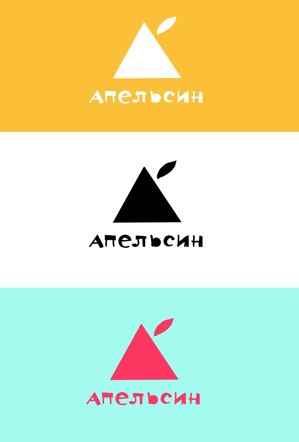 Логотип и фирменный стиль фото f_2175a722de193ba3.jpg