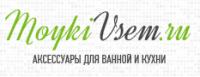 """Сео-текст для интернет магазина """"MoykiVsem"""""""