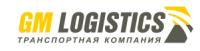"""Подготовка текста для сайта транспортной компании """"GM Logistics"""""""