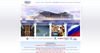 Seo-статьи для туристической компании