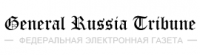 Газета General Russia Tribune