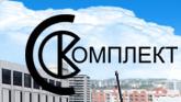 """СЕО-Текст об услуге """"хранение металла"""""""