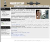 """Текст о программе """"VoiceSpy"""""""