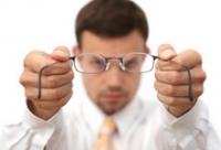 Система ориентации для людей с проблемами зрения