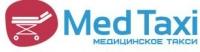 Блок текстов для компании Med Taxi