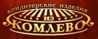 """Кондитерская фабрика """"Комлево"""""""