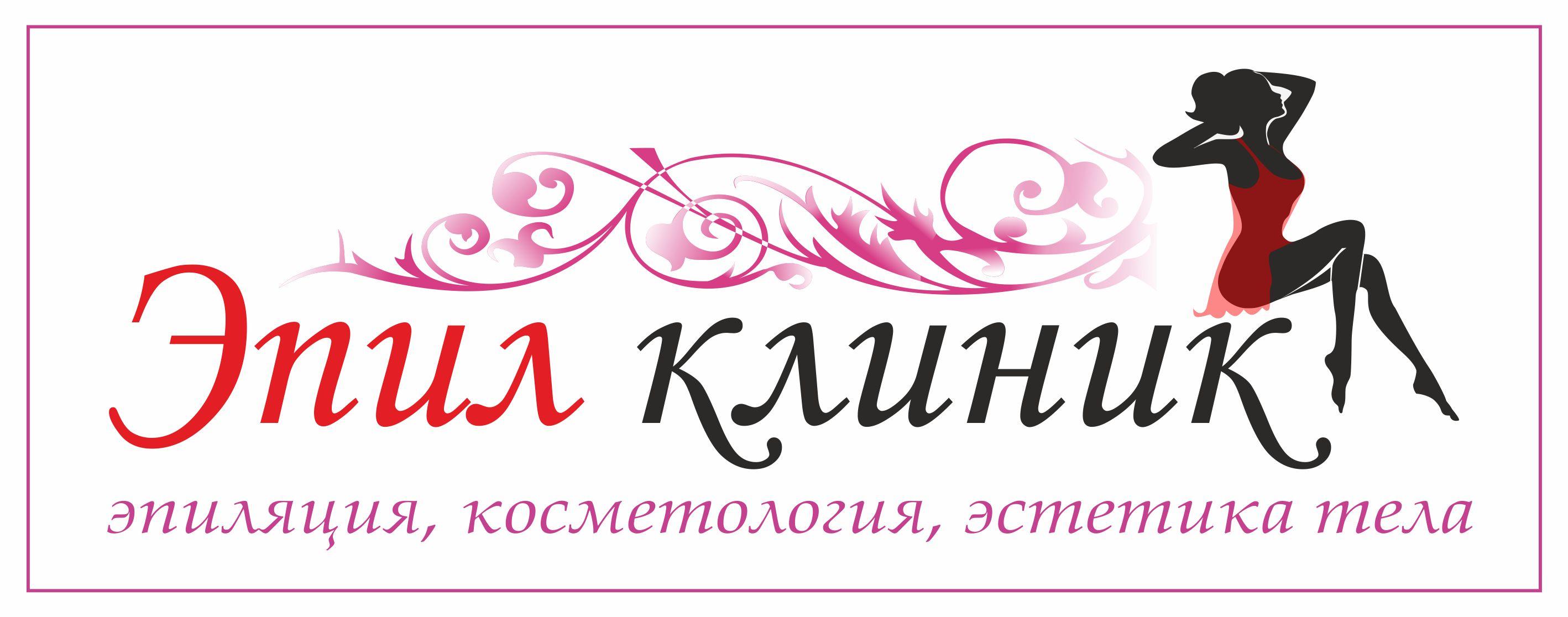 Логотип , фирменный стиль  фото f_5315e18122a71826.jpg