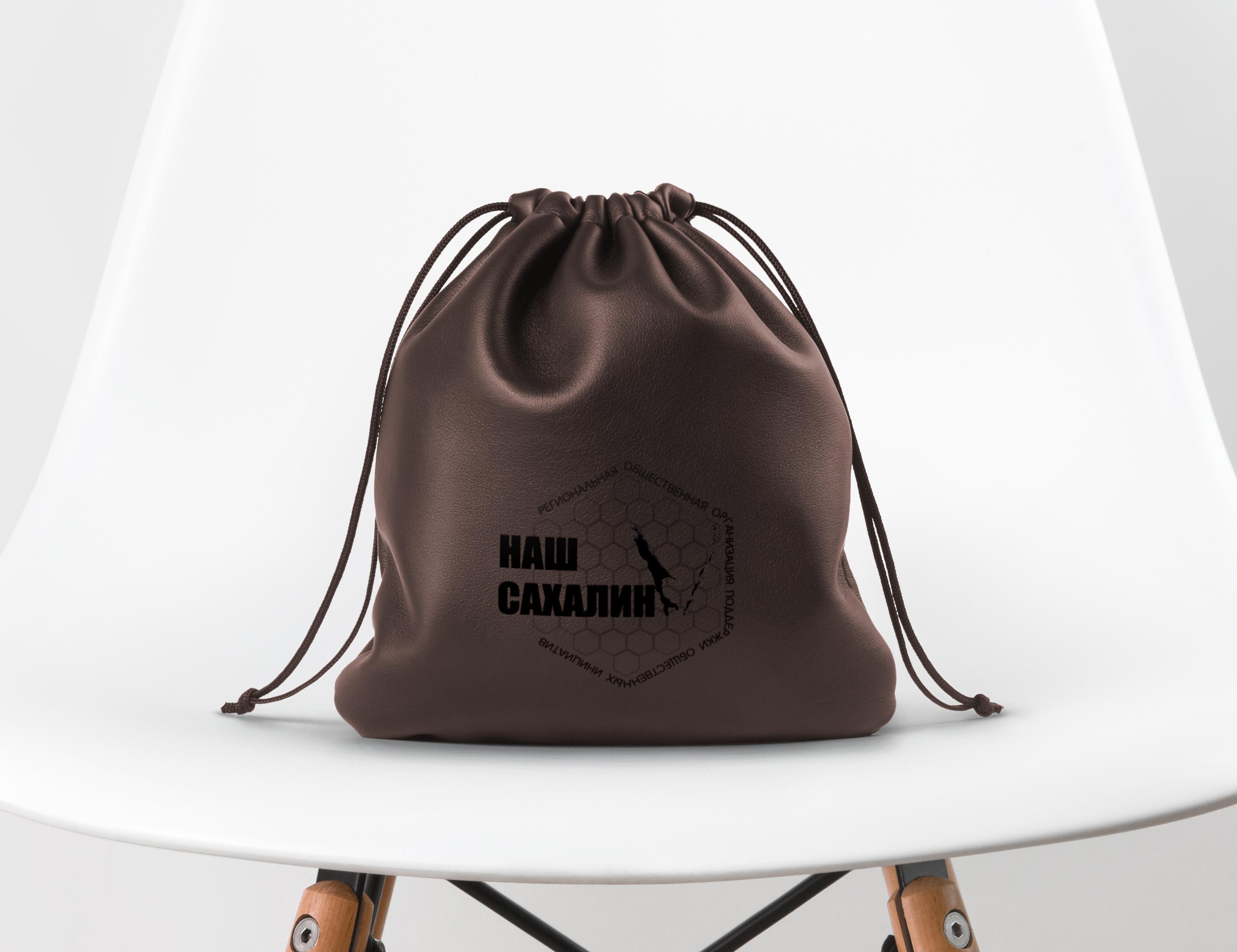 "Логотип для некоммерческой организации ""Наш Сахалин"" фото f_2725a83672e24092.jpg"