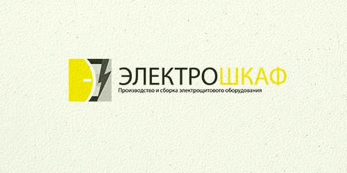 Разработать логотип для завода по производству электрощитов фото f_1385b7005702ac7f.png
