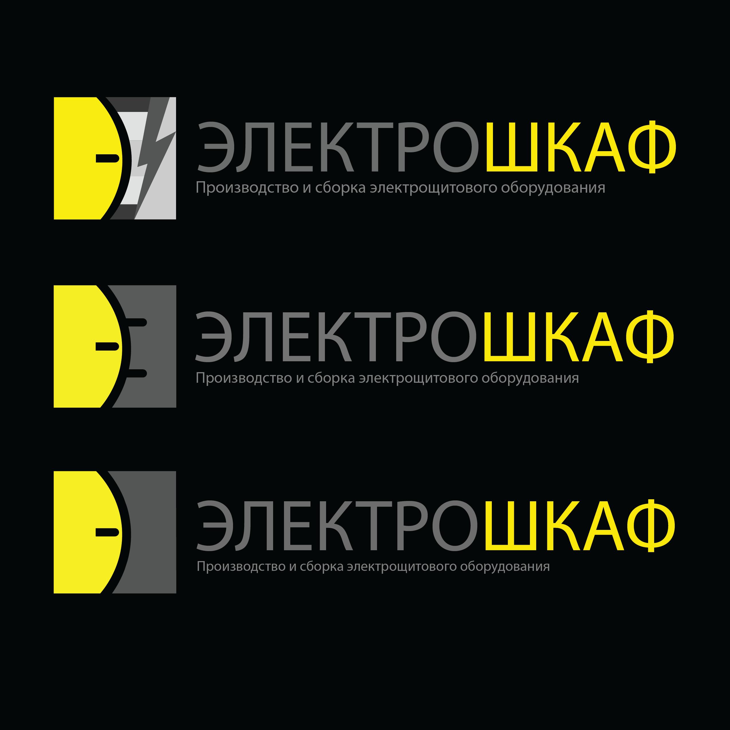 Разработать логотип для завода по производству электрощитов фото f_1795b70082c55334.png
