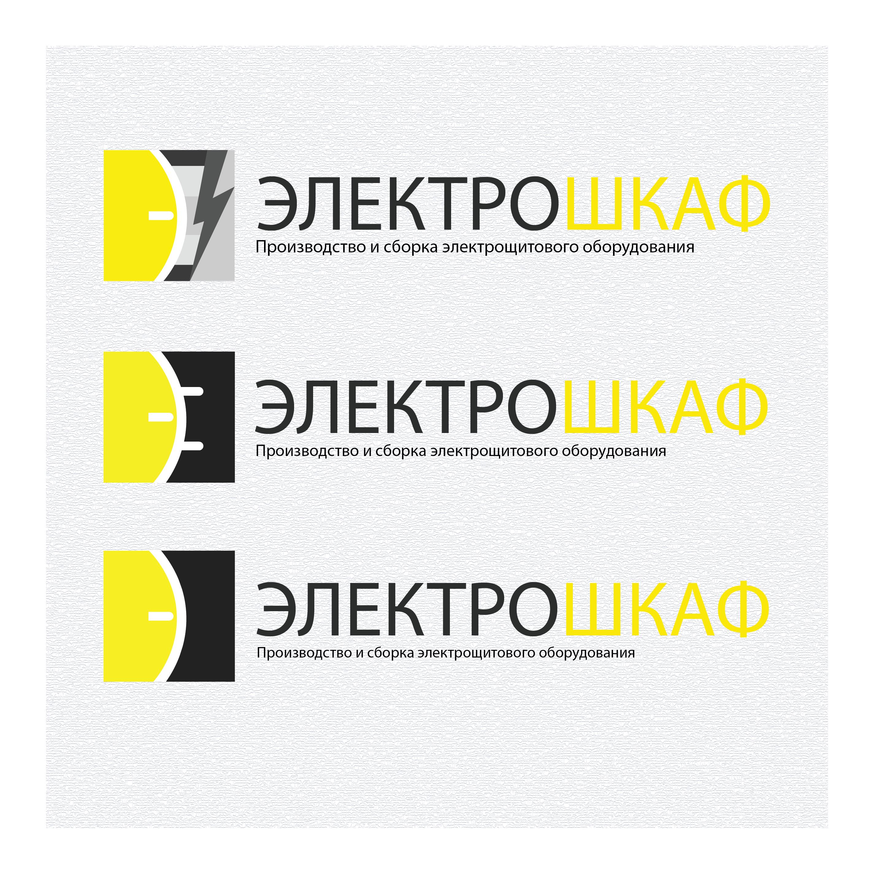 Разработать логотип для завода по производству электрощитов фото f_8105b70084460fd8.png