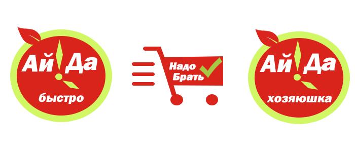 Дизайн логотипа и упаковки СТМ фото f_3815c55f1e3c6bd2.jpg
