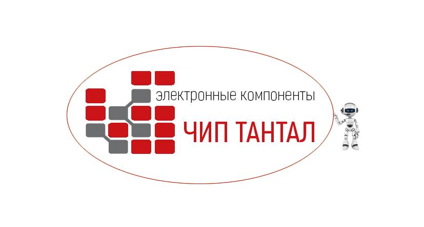 Логотип + Дизайн настольного календаря фото f_9385a294357c3c18.png