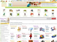 Интернет-магазин Авокадо