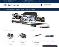 Ersa-Kurtz