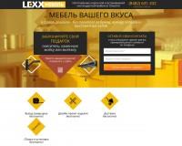 LEXX - мебель на заказ