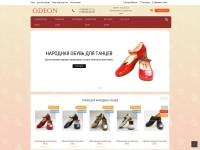 Интернет магазин танцевальной обуви ODEON