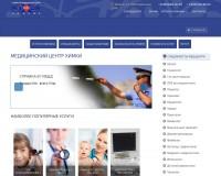 Медицинский центр Никсор - частная семейная клиника