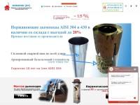 Dimohod.by Продажа и монтаж дымоходов из нержавеющей стали в Минке