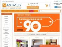 Интернет-магазин мебели MAXIMUS