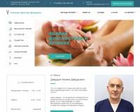 Клиника Доктора Давудова