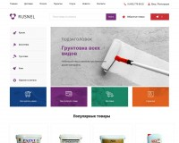 Rusnel - Краски для всех типов помещений