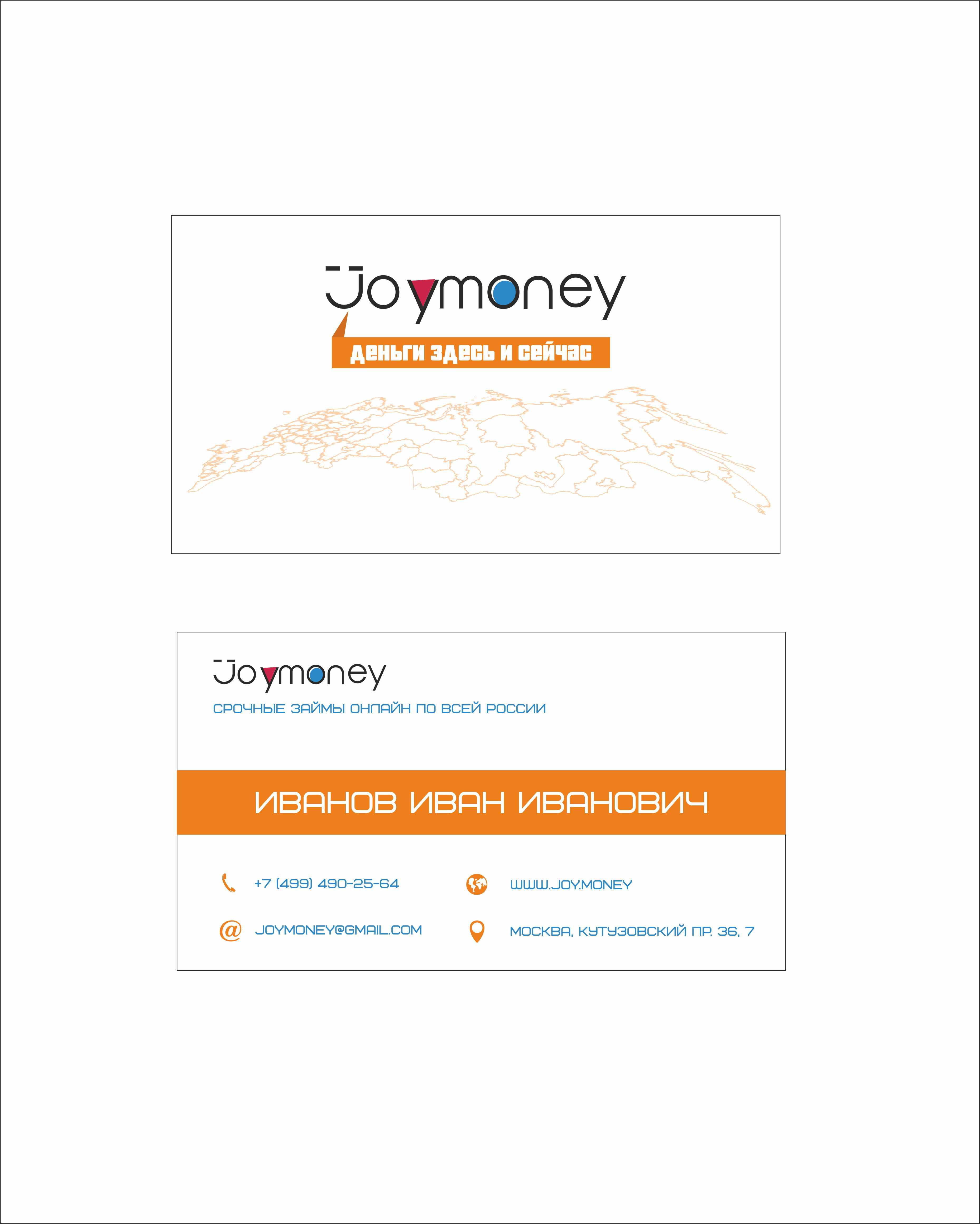 Разработать дизайн визиток фото f_9955ad088f1e4758.jpg