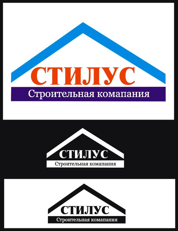 """Логотип ООО """"СТИЛУС"""" фото f_4c383b842cc1c.png"""